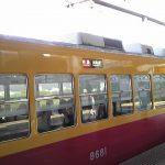 京阪電車旧3000系その2