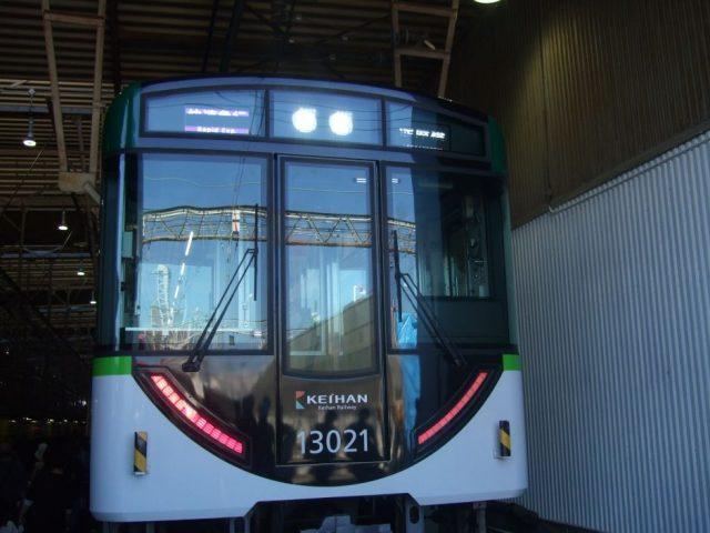電車 人身 京阪