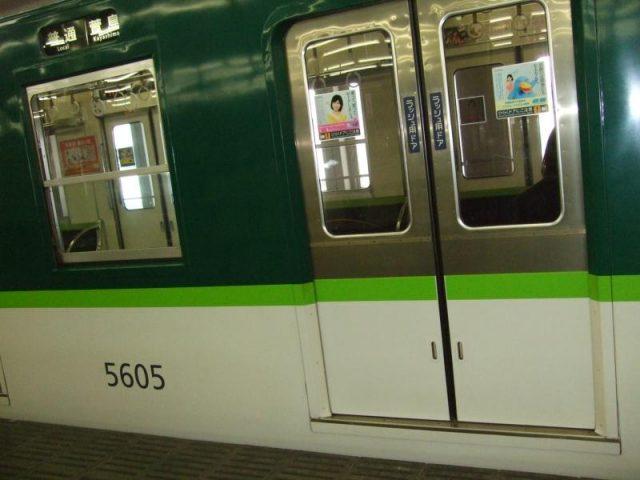 20130324-5555系中間車両