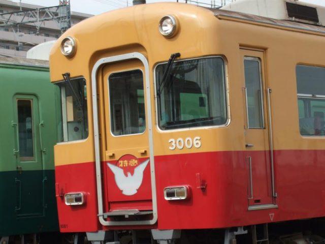 淀車庫3000系-5