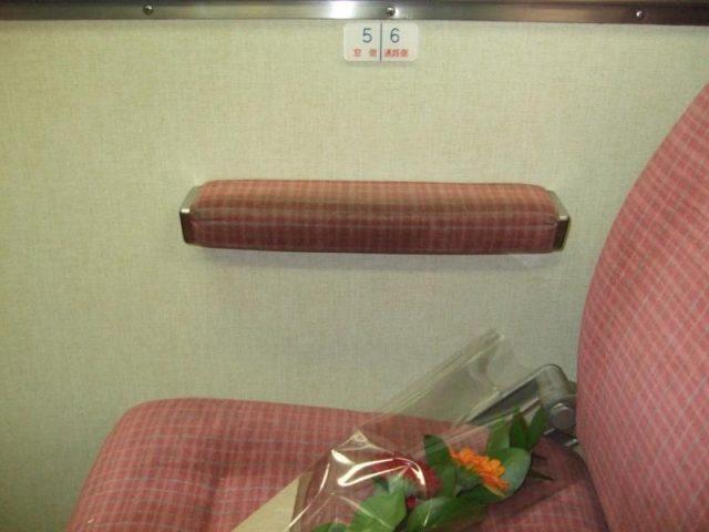 社内に置いた3000系ありがとうの花