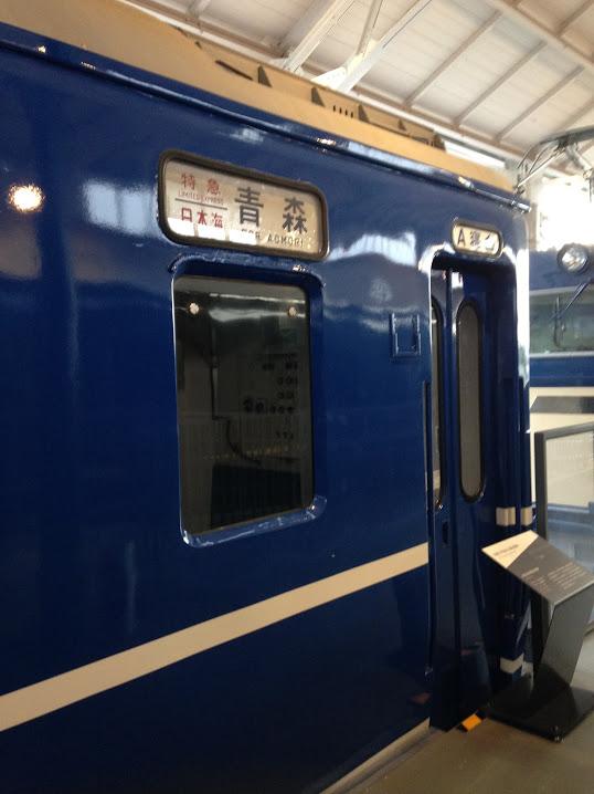 京都鉄道館7