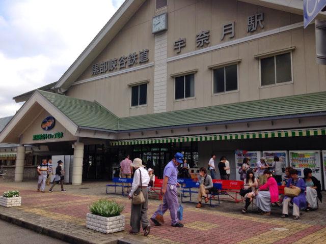 黒部渓谷トロッコ列車宇奈月温泉駅