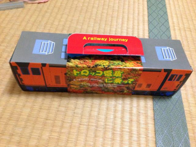 トロッコ列車クッキー外箱