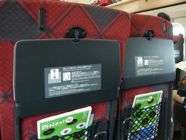 北陸新幹線車内座席1