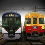 京阪電車1