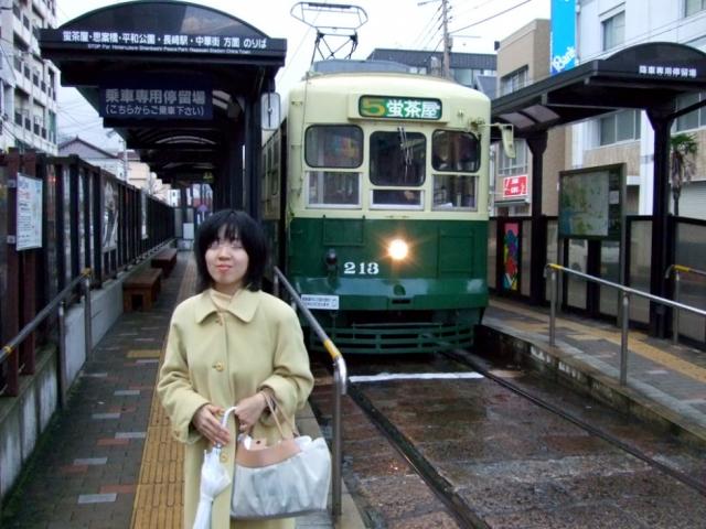 長崎市電とご満悦の私