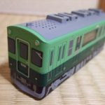 京阪電車5000系アラームクロック