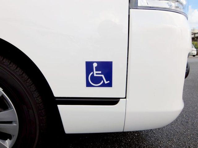 障害者は車