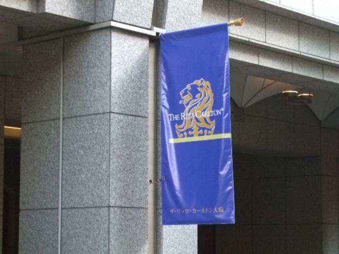 リッツカールトン大阪入口フラッグ