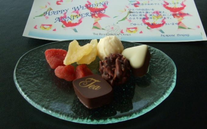 結婚記念日、メッセージカード付きのチョコのプレゼント