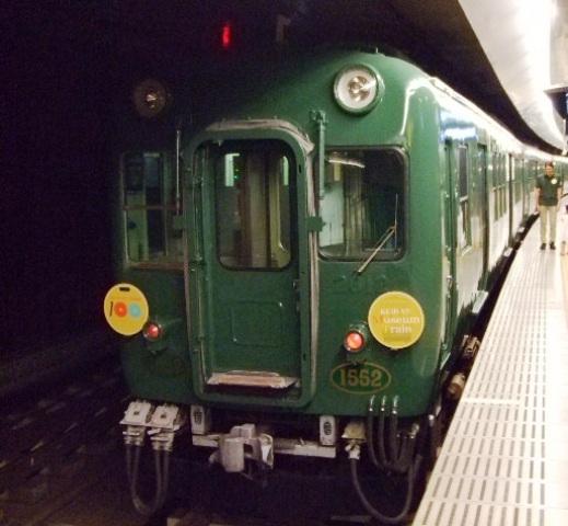 京阪電車ミュージアムトレイン