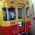 201208旧3000-1