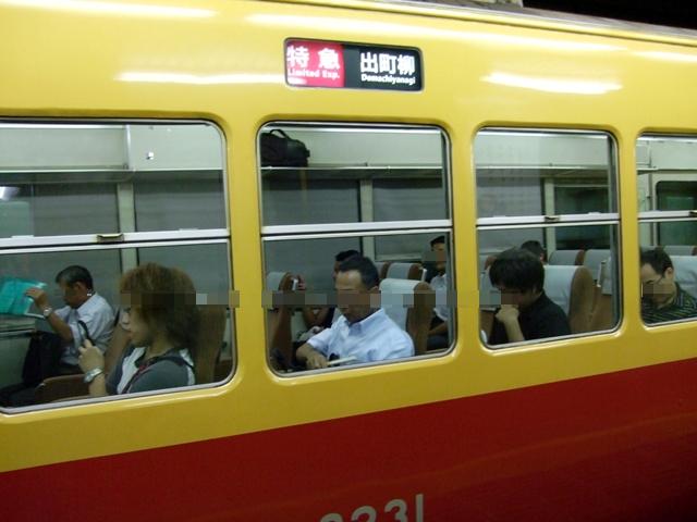 201208旧3000-3