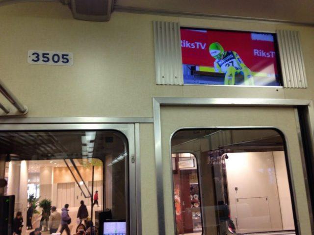 旧3000系テレビカーTV