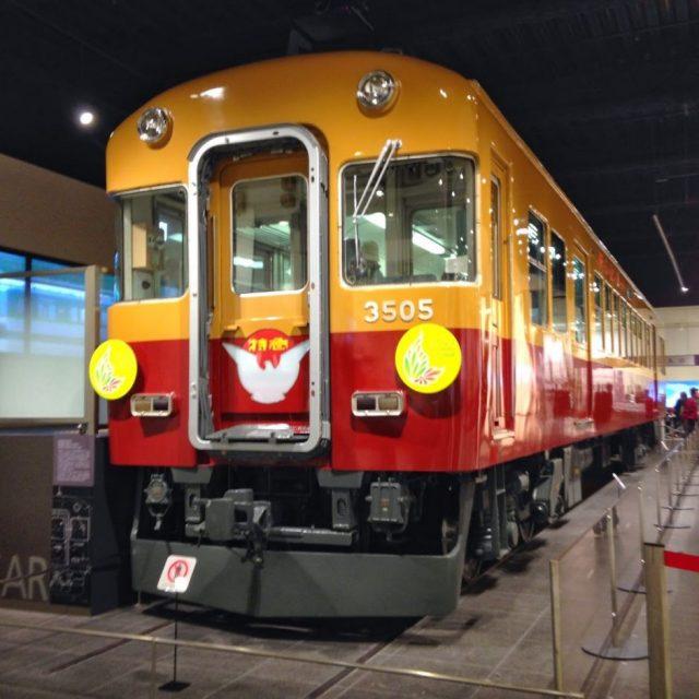 SANZEN-HIROBAシンボル旧3000系