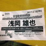 浅岡さんライブチケット