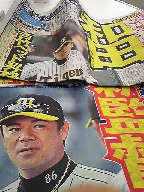 最初のスポーツ紙報道