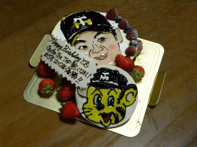 和田監督ケーキ正面
