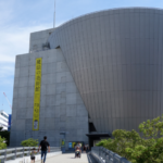 大阪文化館