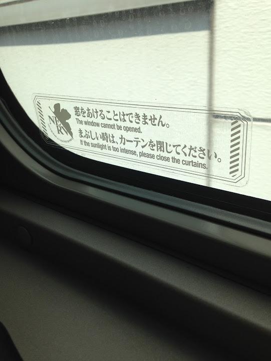 500TYPE EVA 窓枠