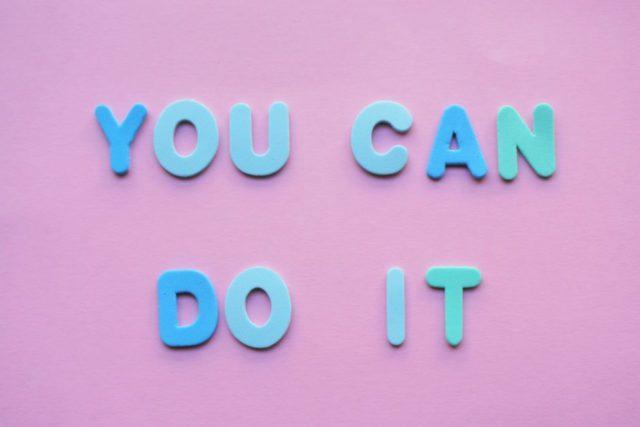私はできる