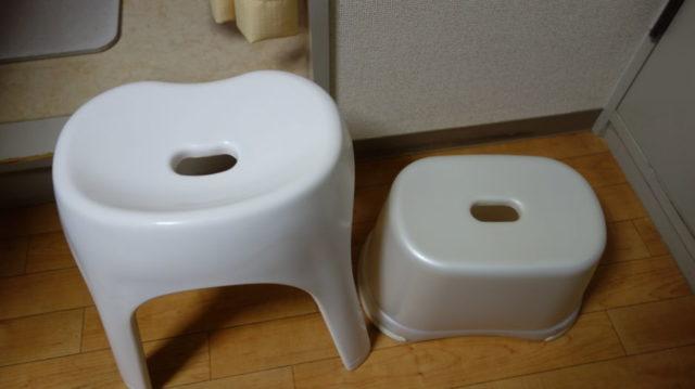風呂椅子高さ比較