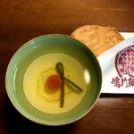 大福茶と鯛焼き
